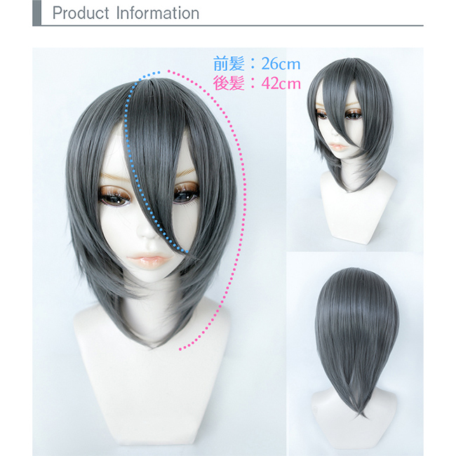 Costume play wig Bob angel full wig short wig short wig Bob extension curl small face cute Lady's wig reckoning Kebara hotel グラデメッシュアッシュミディアム wedding ceremony party Halloween costume disguise color wig