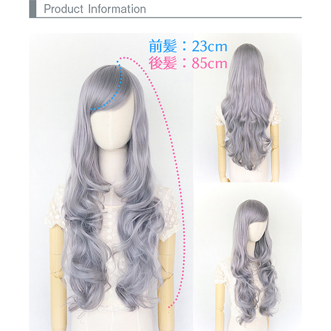 For cosplay costume wig long full wig wave Halloween 30 colors, color wig appeared wig extensions Carl face cute women's Hara-Juku gradation mesh costume fancy dress party