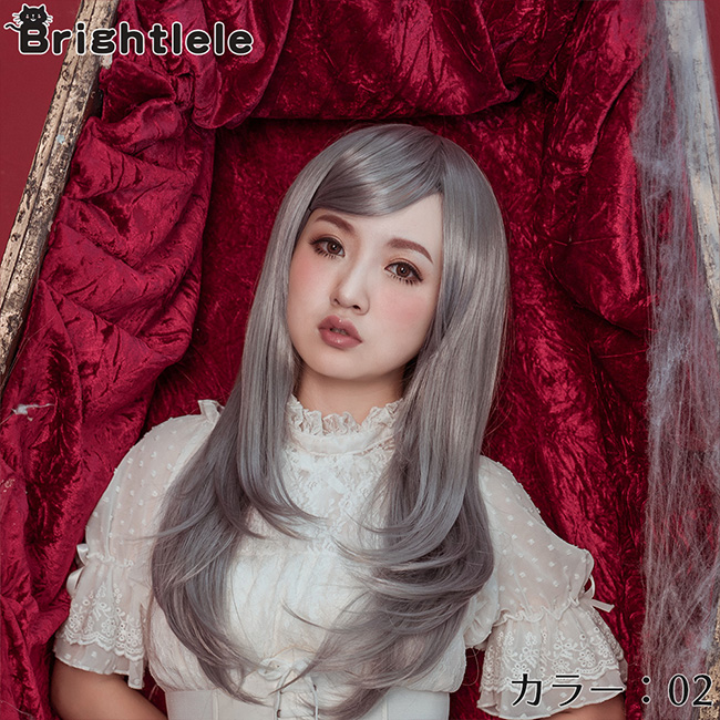 For cosplay costume wig long full wig Halloween 30 colors, color wig is appeared wig semi-long long layers extensions Carl face cute ladies costume fancy dress party Hara-Juku gradation mesh