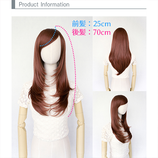 For cosplay costume wig long full wig Halloween 30 colors, color wig appeared wig semi-long long layers extensions Carl face cute women's Hara-Juku gradient mesh costume fancy dress party