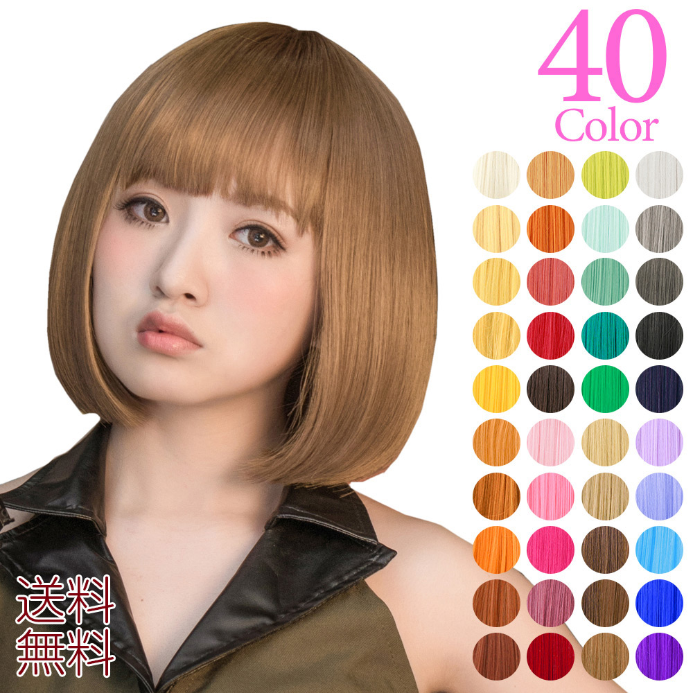 99f17bf34 For cosplay costume wigs Bob full wig short Halloween 30 colors, color wig  appeared wig ...
