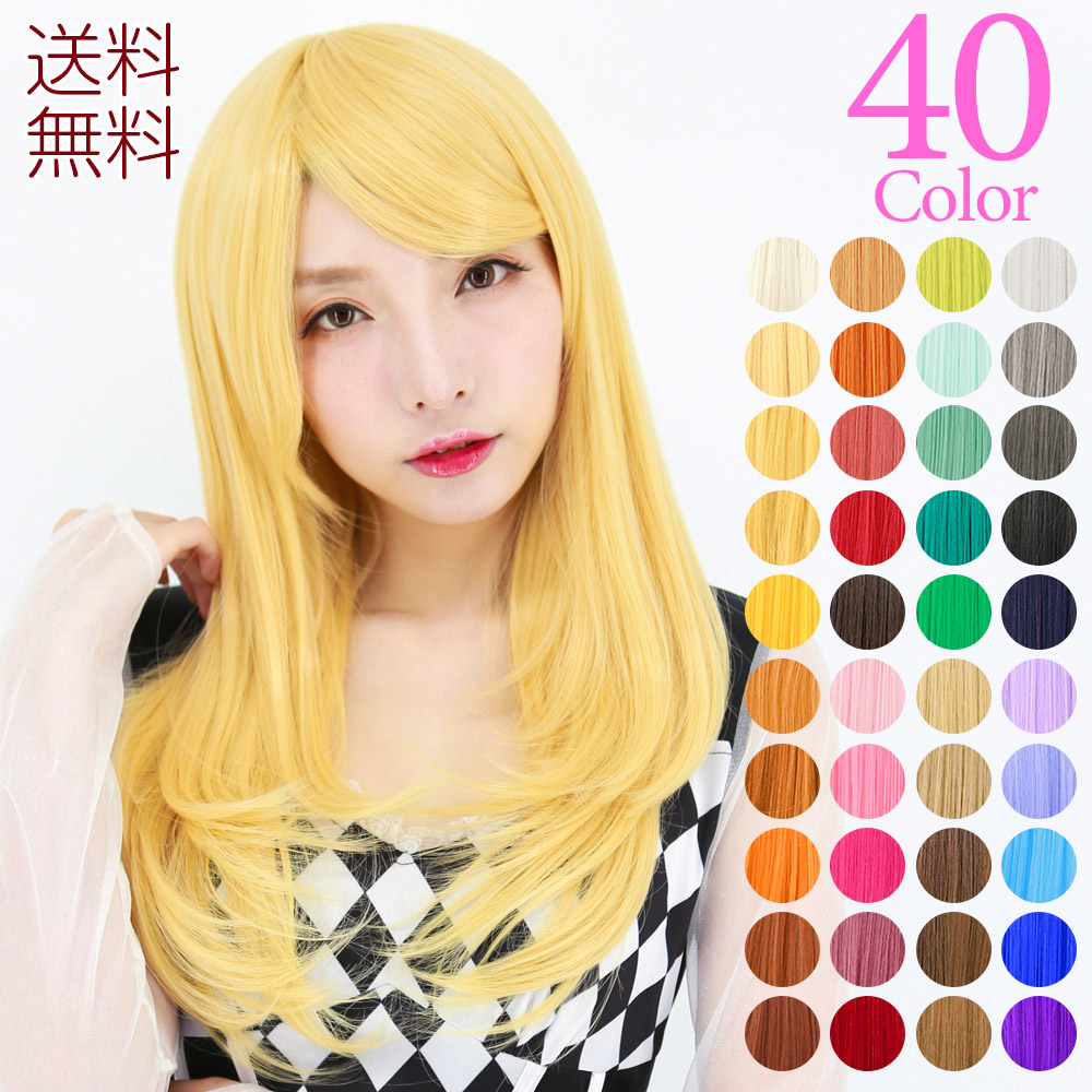 07563a4bb For cosplay costume wig long full wig Halloween 30 colors, color wig  appeared wig semi ...