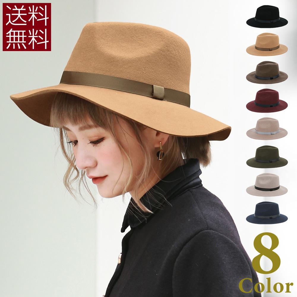 90821c8cd3e58 ハット 帽子 フェルトハット ろんなコーデに使えるシンプルデザインです レディース 帽子 ハット ...