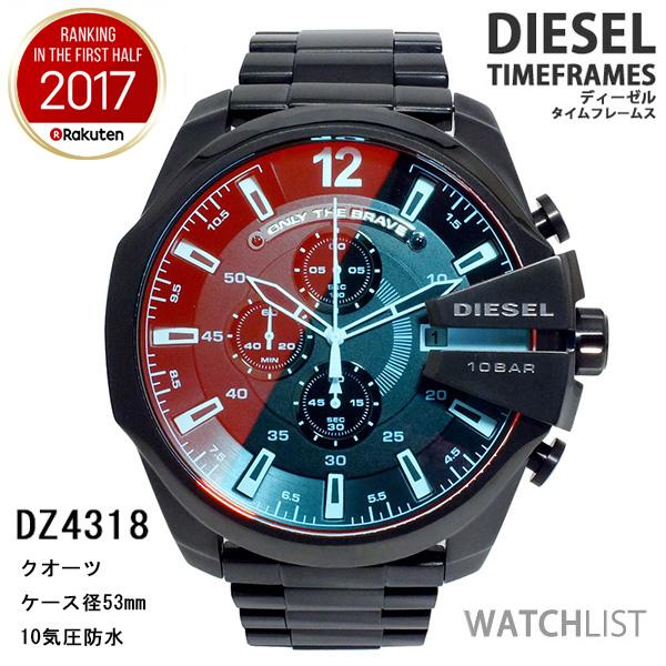 1万以上10%OFFクーポン&送料無料 ディーゼル 腕時計 クオーツ メンズ クロノ ブラック DZ4318 ミラーガラス ウォッチ DIESEL 時計 うでどけい