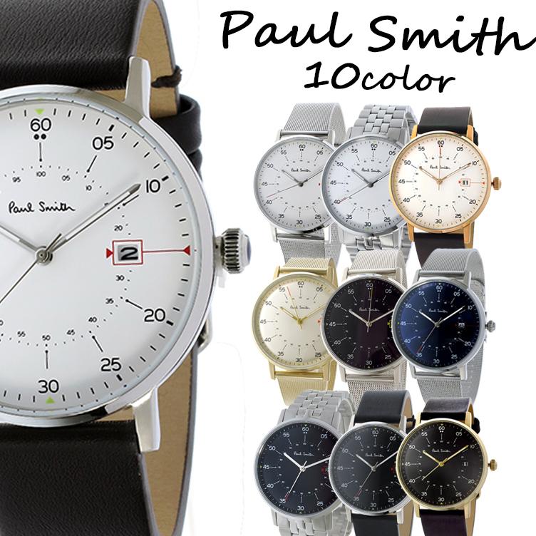 【3年保証】【海外正規品】ポールスミス PAUL SMITH ゲージ GAUGE クオーツ メンズ 腕時計 人気 p10131 p10130 p10078 p10077 p10076 p10075 p10074 p10073 p10072 p10071