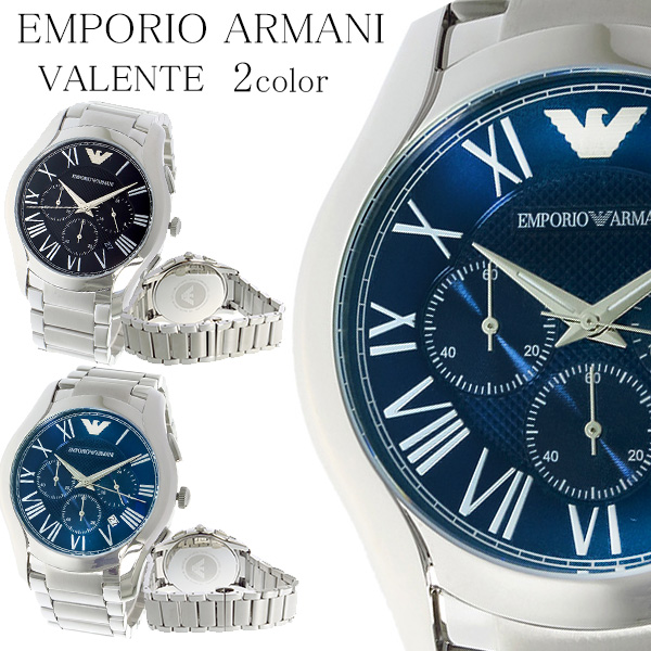 【海外正規】エンポリオ アルマーニ EMPORIO ARMANI バレンテ VALENTE 44mm クオーツ メンズ 腕時計 ar11082 ar11083