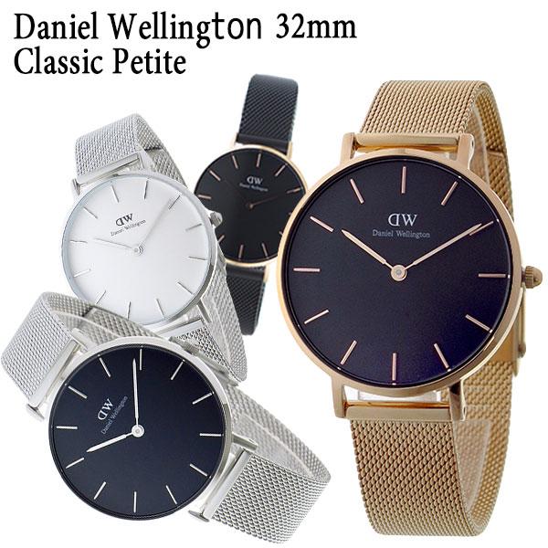 【海外正規【3年保証】ダニエルウェリントン Daniel Wellington クラシックペティート Classic Petite メルローズ クオーツ 32mm 腕時計 dw00100161 dw00100162 dw00100163 dw00100164 dw00100201 dw00100202