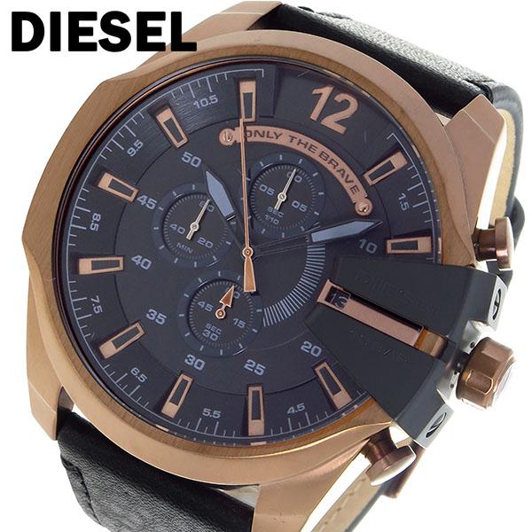 ディーゼル DIESEL クオーツ メンズ 腕時計 DZ4459 ブラック