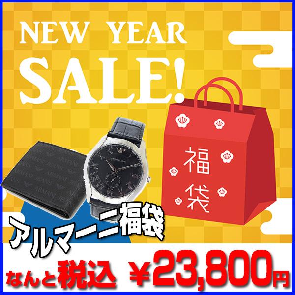【福袋】アルマーニ ARMANI 腕時計 二つ折り財布 AR1703 938540-CC996-00020