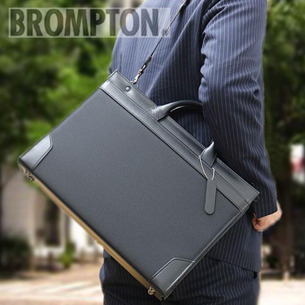 ブロンプトン BROMPTON コーデュラビシネスシリーズ ビジネスバッグ メンズバッグ 日本製 22298-BK ブラック