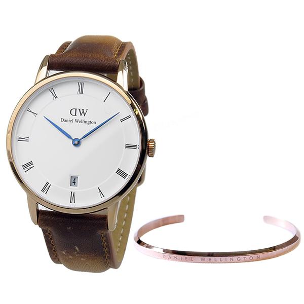 ダニエルウェリントン 腕時計 バングル 限定セット クオーツ レディース DW1-W-SET-GD ホワイト