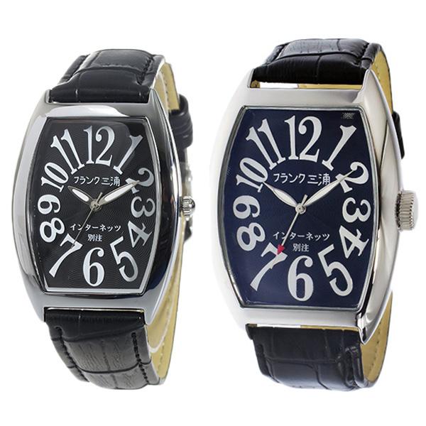 ペアウォッチ フランク三浦 腕時計 メンズ インターネッツ別注 ブラック fm00it-bk fm06it-bk