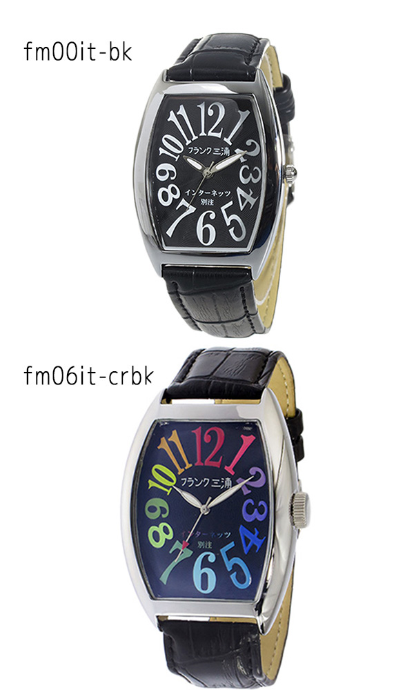 ペアウォッチ フランク三浦 腕時計 メンズ インターネッツ別注 ブラック fm00it-bk fm06it-crbk