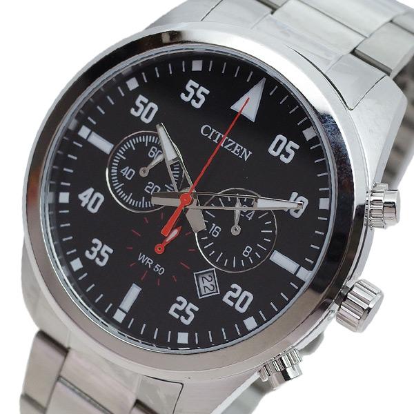シチズン CITIZEN 腕時計 メンズ AN8090-56E クォーツ ブラック シルバー