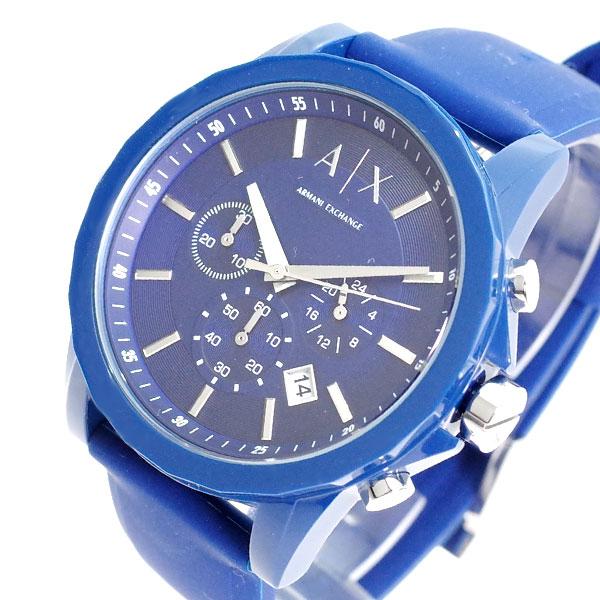 アルマーニエクスチェンジ ARMANI EXCHANGE 腕時計 メンズ AX7107 クォーツ ブルー
