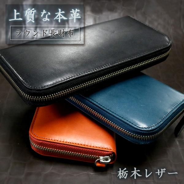 トランスナンバー TRANSNUMBER ラウンド財布 メンズ TR-WD0002-BK ブラック