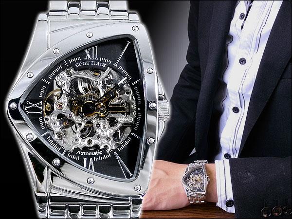 コグ COGU フルスケルトン 自動巻き 腕時計 BS0TM-BK ウォッチ 時計 うでどけい