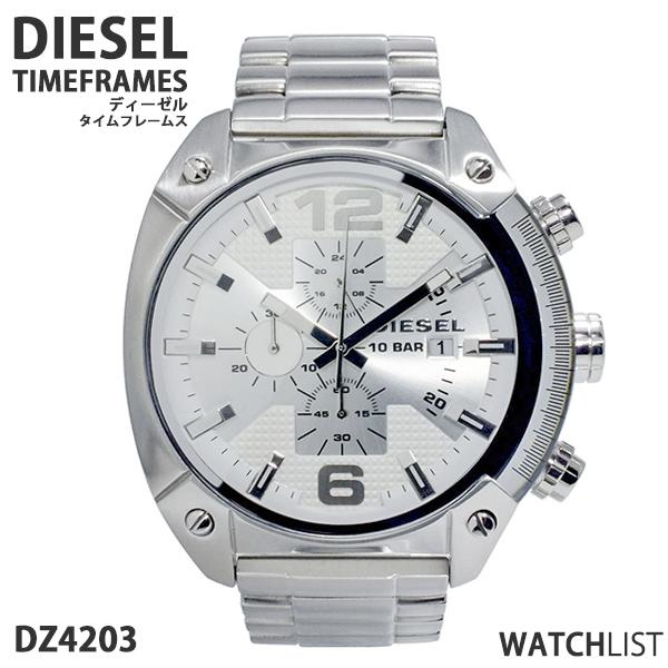 ディーゼル 時計 DIESEL DIESEL クロノグラフ 腕時計 DZ4203 ウォッチ ディーゼル 時計 うでどけい, 南海部郡:f166d0c5 --- sunward.msk.ru