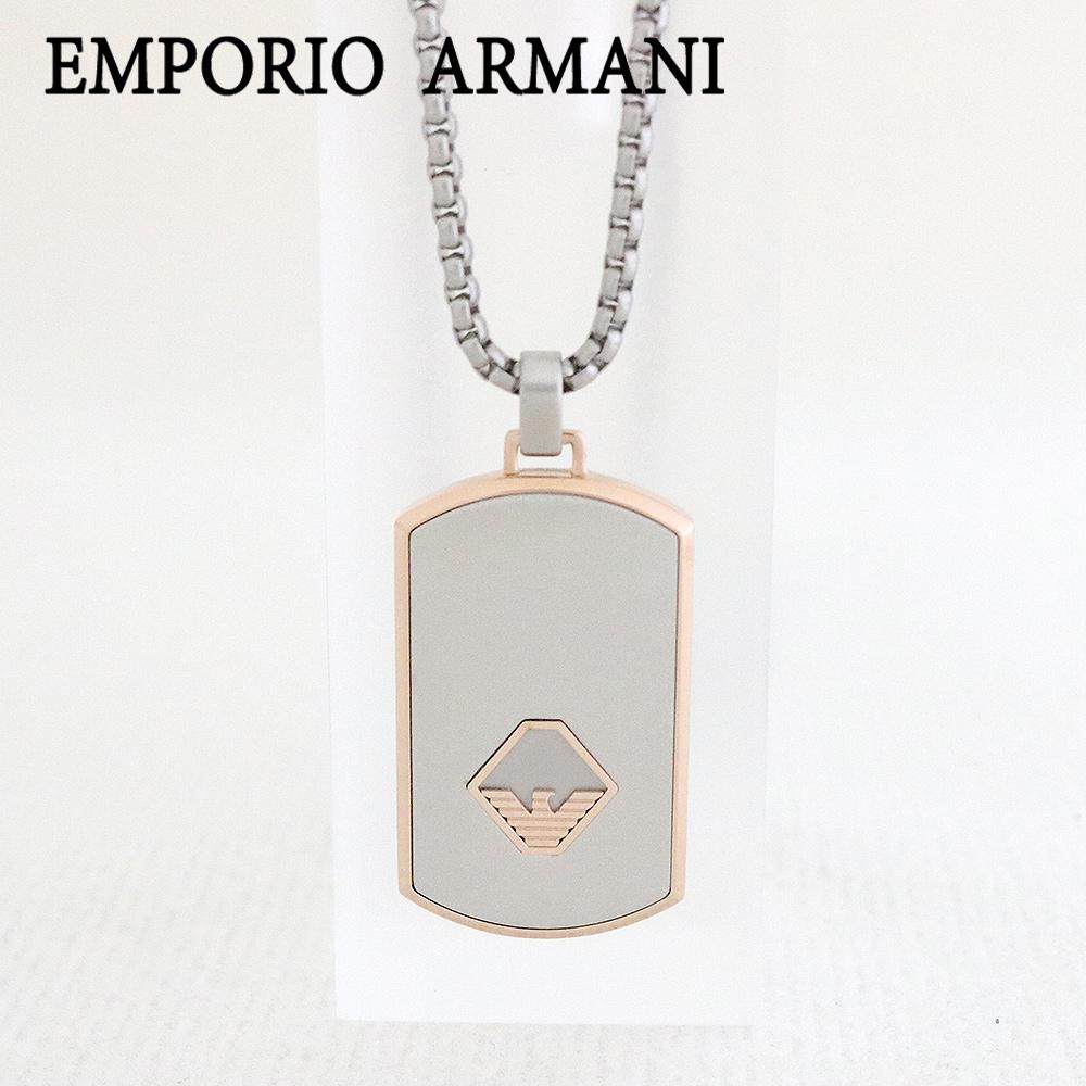 エンポリオアルマーニ ネックレス メンズ アクセサリー EMPORIO ARMANI egs2634040