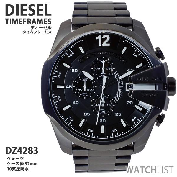 ディーゼル DIESEL クロノグラフ DIESEL 腕時計 メンズ メンズ DZ4283 ディーゼル ブラック, 空手瓦:15f0d648 --- sunward.msk.ru