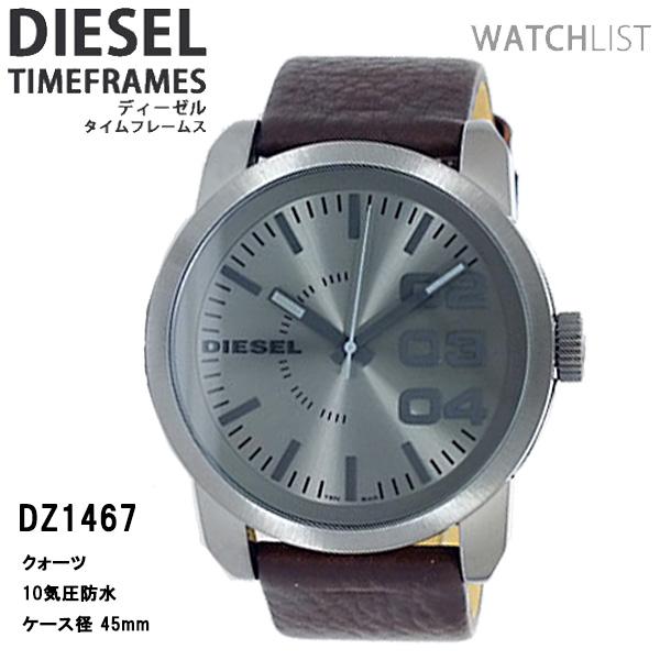 【送料無料】ディーゼル DIESEL 腕時計 腕時計 DIESEL DZ1467, 合羽専門店ワークストリートG:4a2a8176 --- sunward.msk.ru
