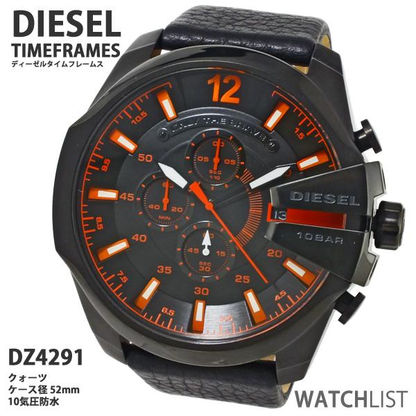 I move diesel DIESEL mega chief MEGACHIEF men watch chronograph DZ4291 men Mens leather belt watch clock arm and am