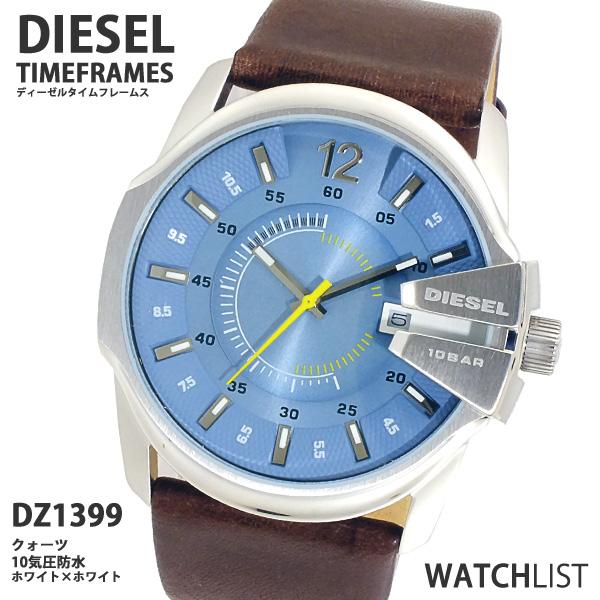 ディーゼル DIESEL 腕時計 DZ1399 ライトブルー