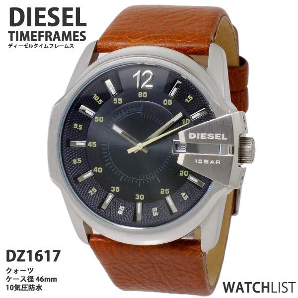 Наручные часы Breitling, Diesel, Benetton, Graham
