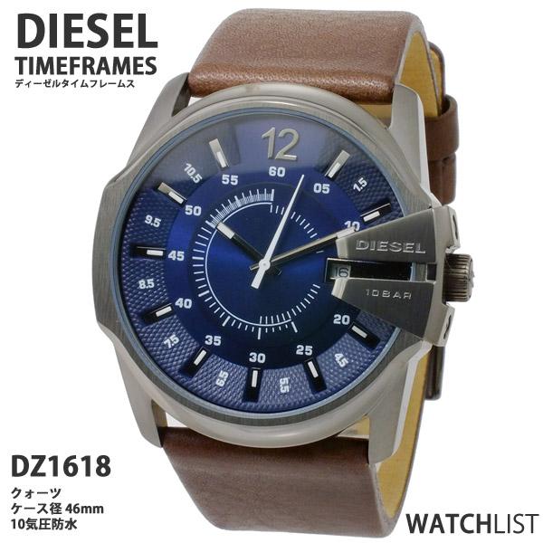 ディーゼル DIESEL クオーツ メンズ 腕時計 DZ1618 ウォッチ 時計 うでどけい