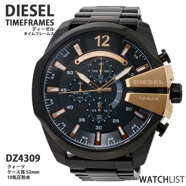 ディーゼル DIESEL クオーツ メンズ クロノ 腕時計 DZ4309 ウォッチ 時計 うでどけい