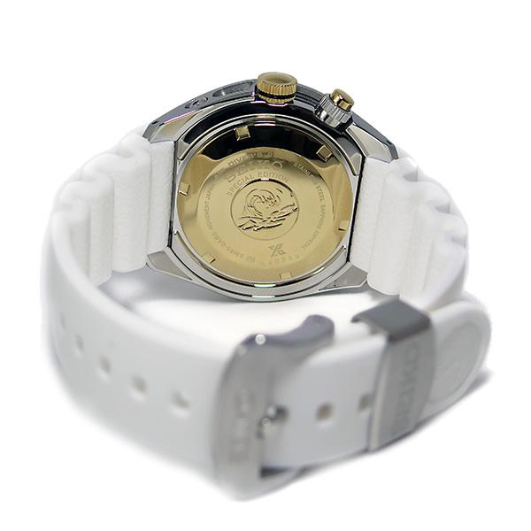 세이코프로스펙스키네틱크오트 손목시계 SUN043P1 화이트