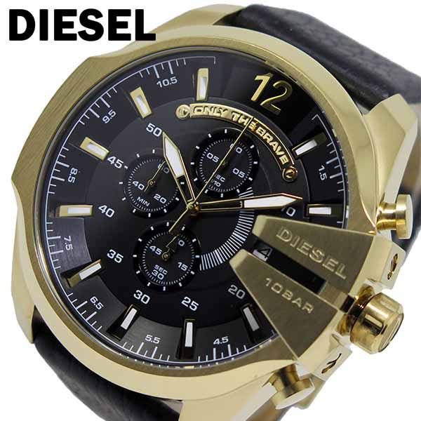 ディーゼル DIESEL メガチーフ メンズ DIESEL クオーツ メンズ クロノ 腕時計 メガチーフ DZ4344 ブラック, 川井村:f79c1533 --- sunward.msk.ru