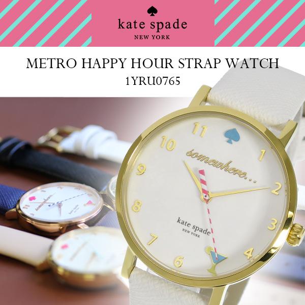 ケイトスペード KATE SPADE メトロ Metro ハッピーアワー レディース 腕時計 1YRU0765 ホワイト/ホワイト