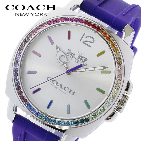 コーチ COACH ボーイフレンド ラインストーンベゼル クオーツ レディース 腕時計 14502530 パープル