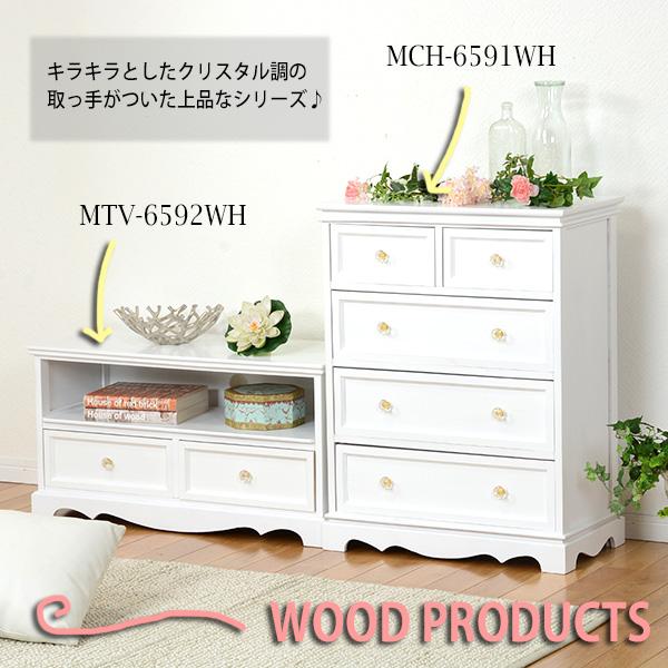 ウッドプロダクト WOOD PRODUCTS チェスト MCH-6591WH 【代引不可】