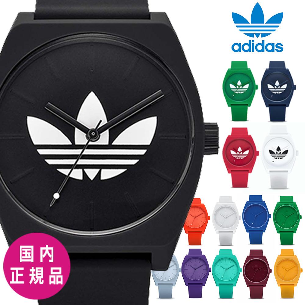 【国内正規 3年保証】アディダス adidas プロセスエスピーワン ProcessSP1 腕時計 ブラック ホワイト カレッジバーガンディ 38mm Z10001Z10126 Z102902 Z10191 Z102904 Z102490 選べる 送料無料