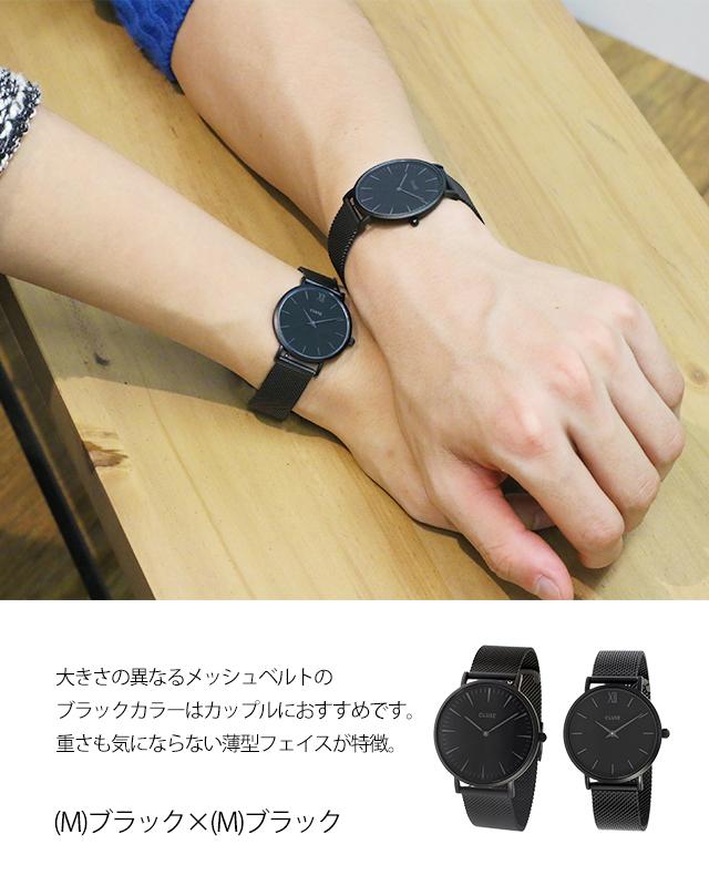 【ペアウォッチ】Cluse ペア 腕時計 クルース ラボエーム ミニュイ 38mm 33mm ユニセックス CL18023 CL1817 CL18024 CL18018 CL18501 CL18015 CL18111 CL30011 CL18105 シェアウォッチ