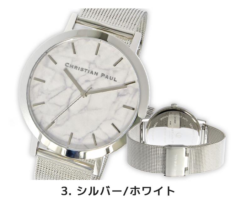 【3年保証】【海外正規】ChristianPaul クリスチャンポール 腕時計 43mm 大理石 メッシュ ユニセックス レディース メンズ MRM-01 MRM-02 MRM-03 MRM-04