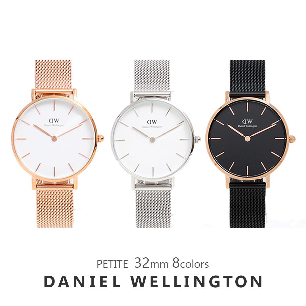 ダニエルウェリントン 腕時計 レディース クラシックペティート 32MM 選べる6type ダニエル Daniel Wellington Classic Petite メルローズ