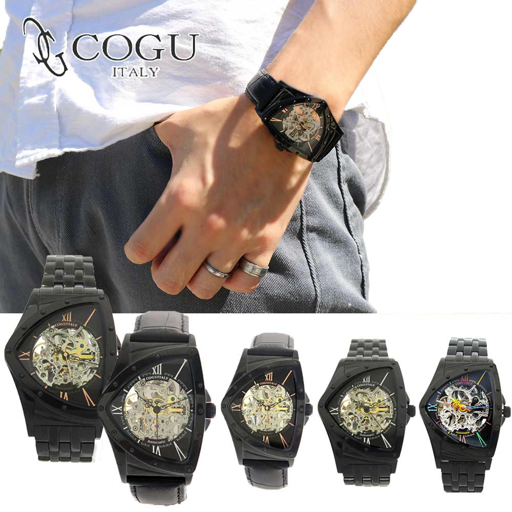COGU 流通限定モデル 腕時計 COGU フルスケルトン 自動巻き 腕時計 IP IP ウォッチ 時計 bnt-bbc bnt-bbk bnt-brg bnts-bbk bnts-brg, ルベツムラ:24424983 --- kutter.pl