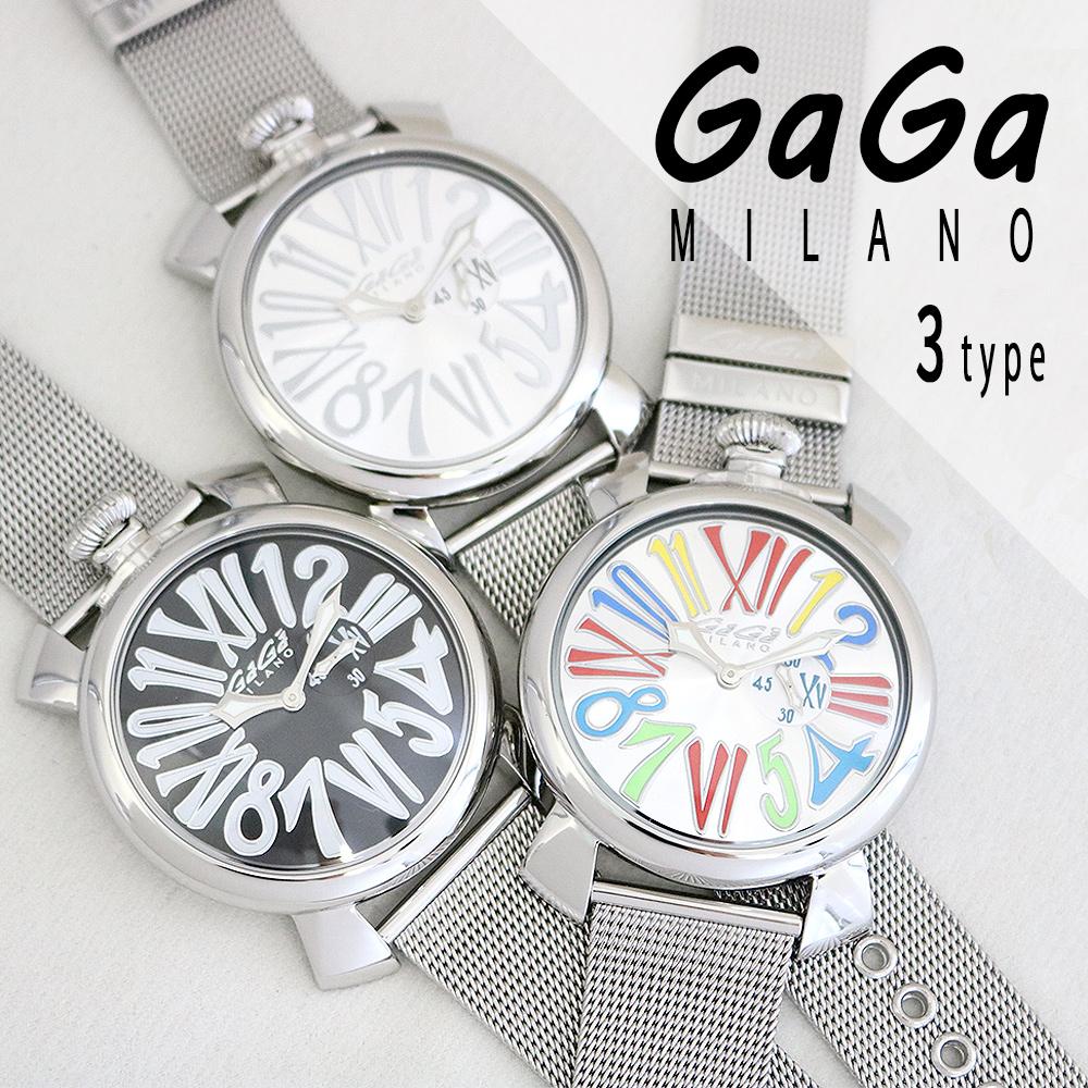 ガガミラノ GAGA MILANO スリム 腕時計 46MM メンズ レディース ユニセックス 選べる3color 5080-1 5080-2 5080-3 ブラック マルチ シルバー ウォッチ メッシュ