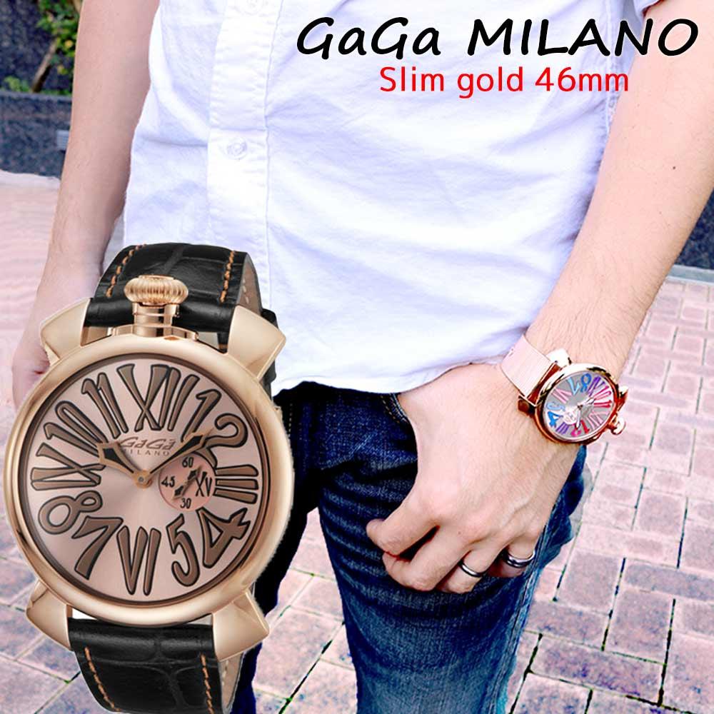 ガガミラノ GAGA MILANO SLIM スリム メンズ レディース ユニセックス 腕時計 46mm ピンクゴールド 5081.1 5081.2 5081.3 5085.1 5085.2 5085.3
