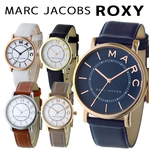 腕時計 ROXY 【並行輸入品】 ロキシー レディース MJ1532 MJ1533 MJ1534 MJ1561 MJ1571 MJ1537 MJ1538 MJ1539 MJ1562 MJ1572 Marc Jacobs マークジェイコブス