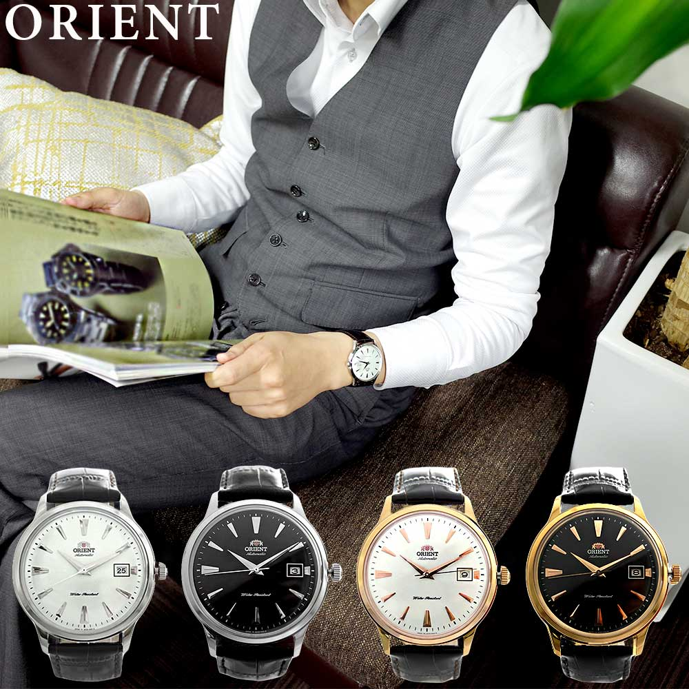 オリエント ORIENT バンビーノ Bambino 腕時計 メンズ 自動巻き 機械式 オートマチック 日本製 海外モデル クロコ 型押し メンズ レザーベルト SAC00005W0 SAC00004B0 SAC00002W0 SAC00001B0