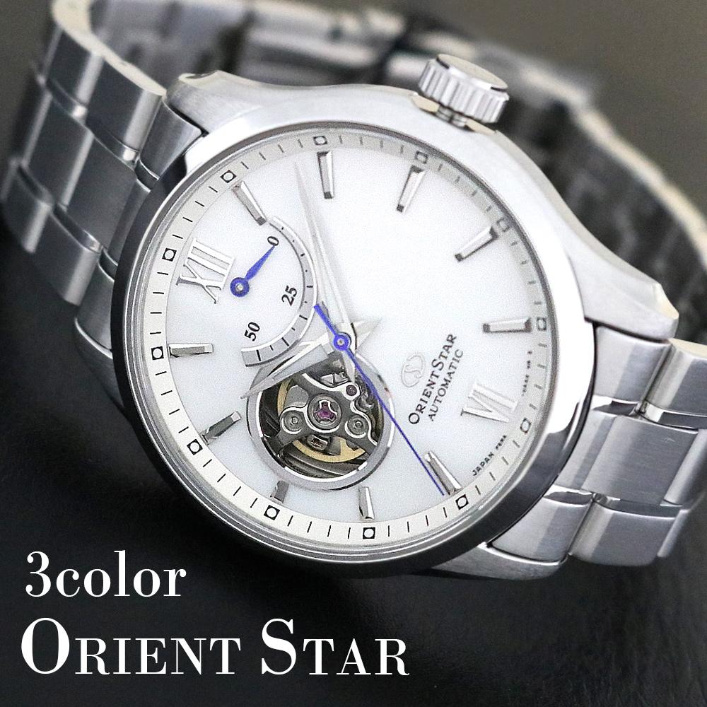 オリエント スター 腕時計 メンズ オープンハート 選べる3color パワーリザーブ RE-AT0003S00B RE-AT0001L00B RE-AT0002E00B 自動巻き ORIENT STAR 男性 彼氏 夫 父親 誕生日プレゼント