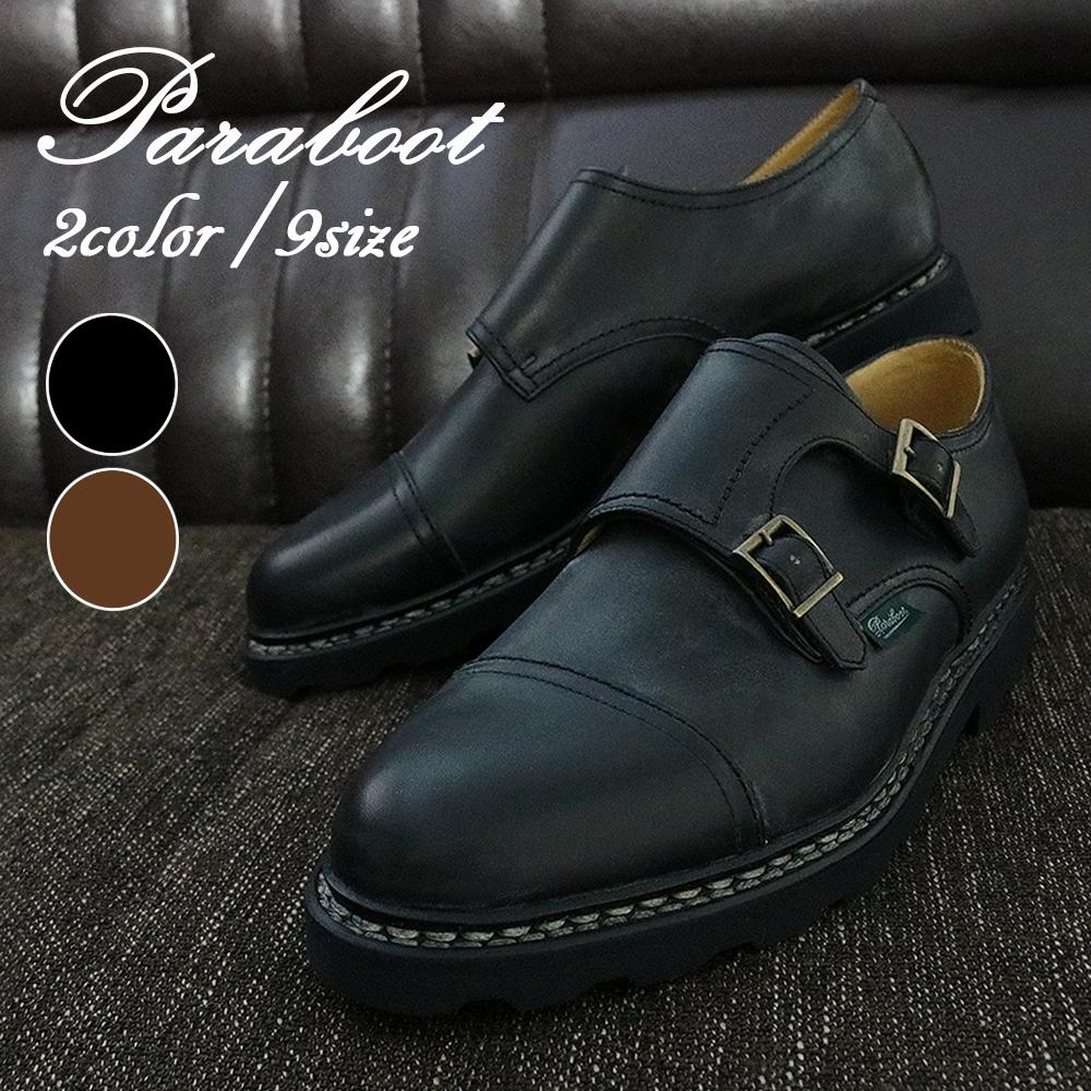 パラブーツ 靴 メンズ ウィリアム 981412 NOIR CAFE 選べる9サイズ 2color ダブルモンクストラップシューズ レザー 革靴 PARABOOT WILLIAM 男性 彼氏 旦那 お父さん おじいちゃん 誕生日プレゼント ギフト 贈り物