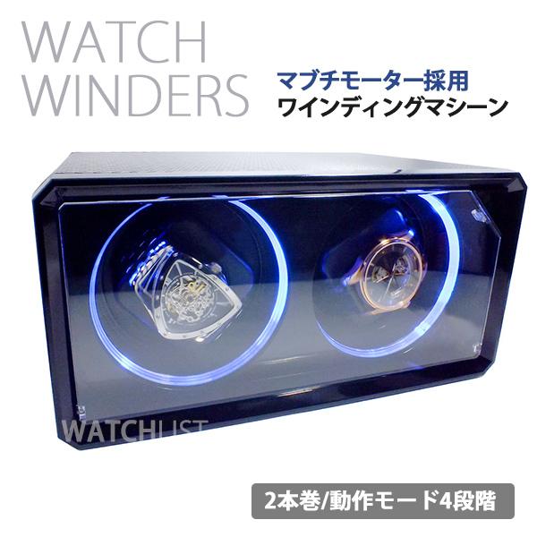 ワインダー/ワインディングマシーン 2本巻き ABS KA076-BK ブラック