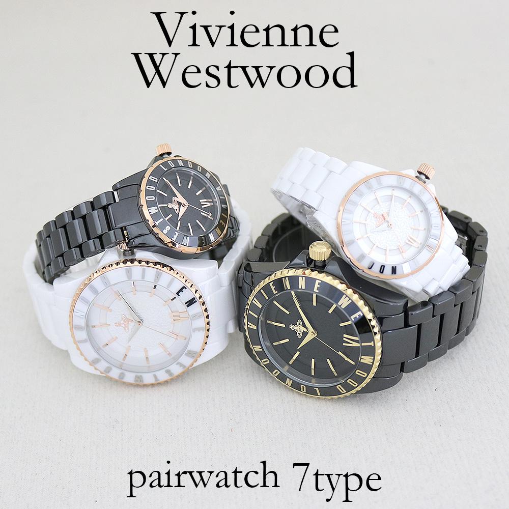 【ペアウォッチ】ヴィヴィアンウエストウッド 腕時計 メンズ レディース 40MM 30MM 選べる7type Vivienne Westwood セラミック 男性 彼氏 女性 彼女 男女兼用 カップル 夫婦 誕生日プレゼント クリスマス バレンタイン ホワイトデー 結婚記念日