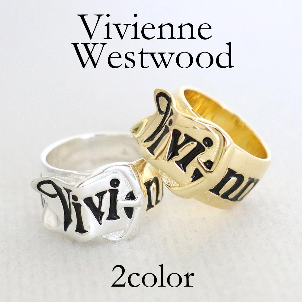【ブランドショッパー付き】ヴィヴィアンウエストウッド リング メンズ レディース ユニセックス ベルトリング 選べる2color 64040018-q101 sr001-g サイズ XSS XS S M アクセサリー 指輪 VIVIENNE WESTWOOD