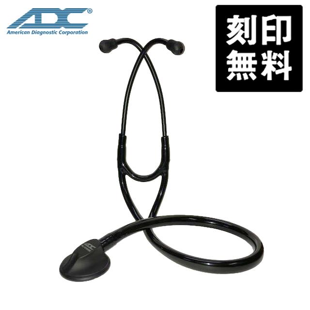 【刻印無料】 ADC 聴診器 ADSCOPE 613 プラチナム ブラックエディション 医療用 ステート シングルモデル